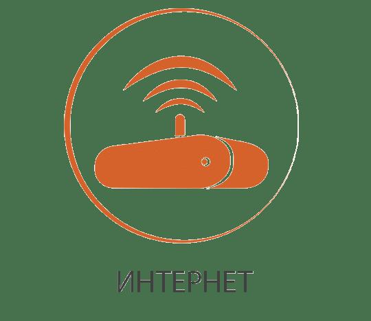 Високоскоростен оптичен интернет