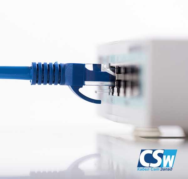 Пакетна услуга с включен кабелен интернет